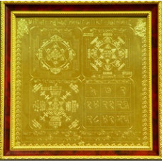 Шри Гьян Вридхи Видья Прапти Маха Янтра 15 см х 15 см, позолота, без рамы