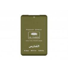 Al Fares Pocket Spray 18ml