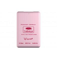 Sabaya Pocket Spray 18ml
