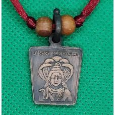 Кала Сарпа янтра (кулон трапециевидный, античный)