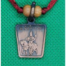 Шукра / Венера янтра (кулон трапециевидный, античный)