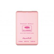 Classic Pocket Spray 18ml
