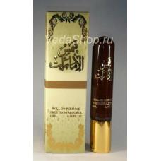 SHAMS AL EMARAT, духи мет.роллер Ard Al Zaafaran (10 мл)