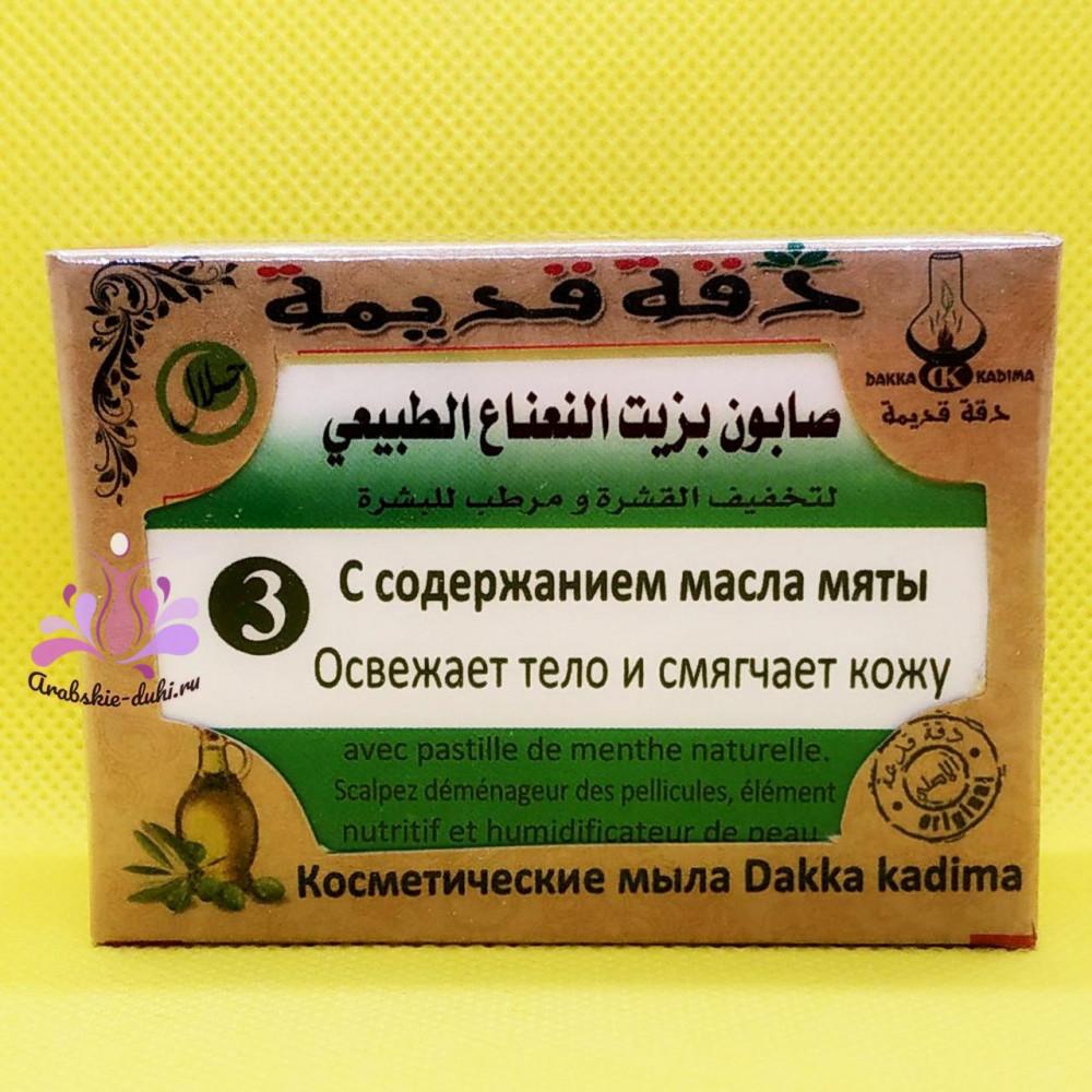 3 - с маслом мяты, косметическое мыло Dakka kadima (100 гр)