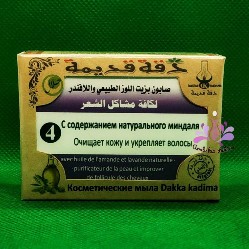 4 - с натуральным миндалем, косметическое мыло Dakka kadima (100 гр)