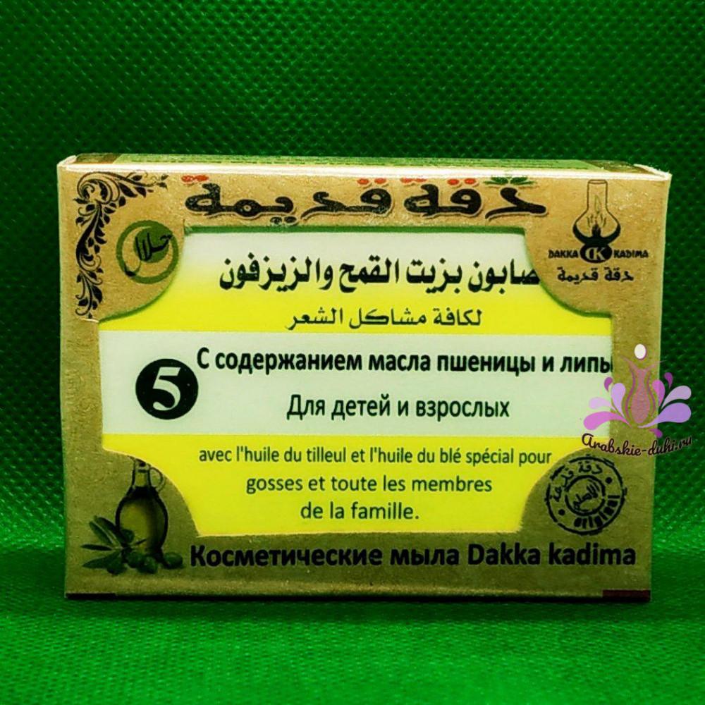 5 - с маслом пшеницы и липы, косметическое мыло Dakka kadima (100 гр)