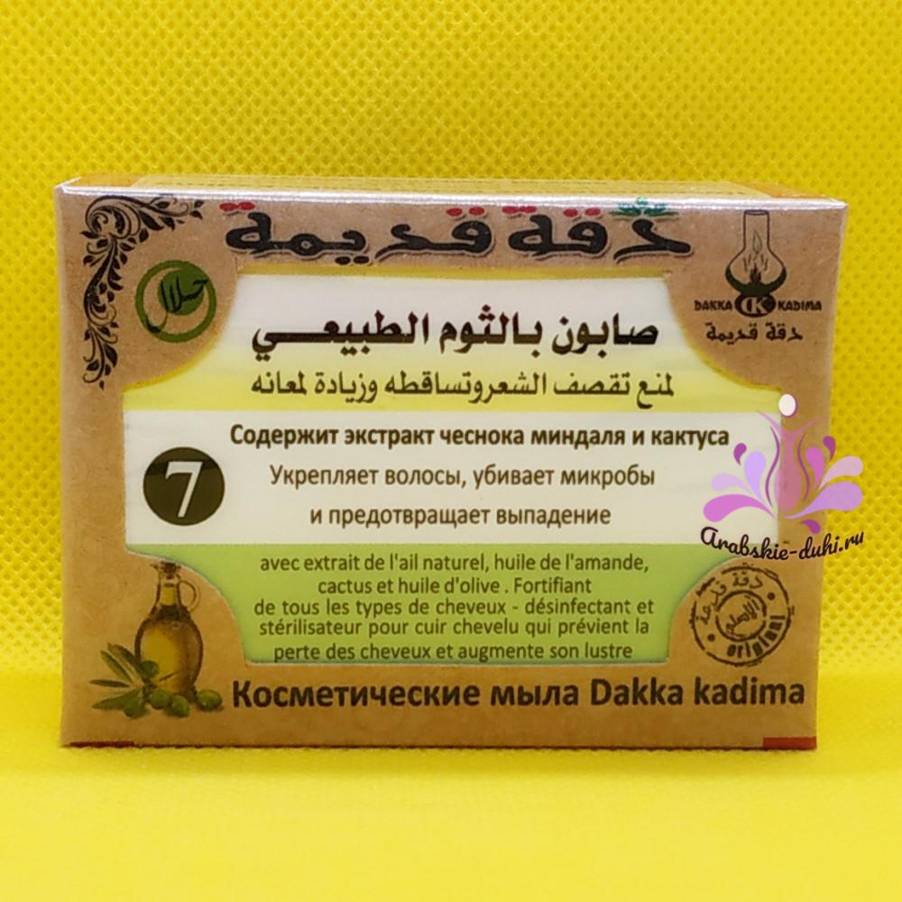 7 - с экстрактом чеснока, миндаля и кактуса, косметическое мыло Dakka kadima (100 гр)