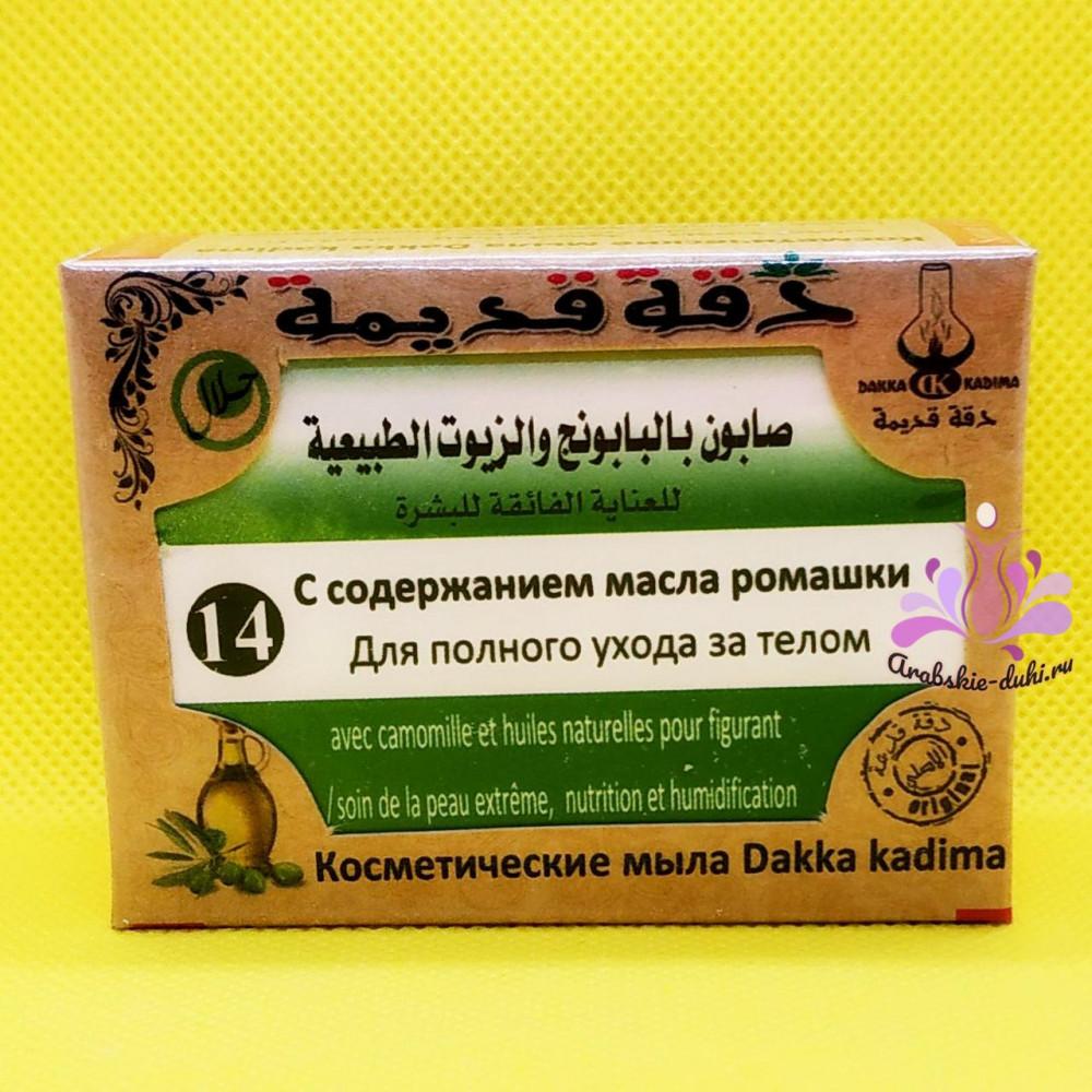 14 - с маслом ромашки, косметическое мыло Dakka kadima (100 гр)