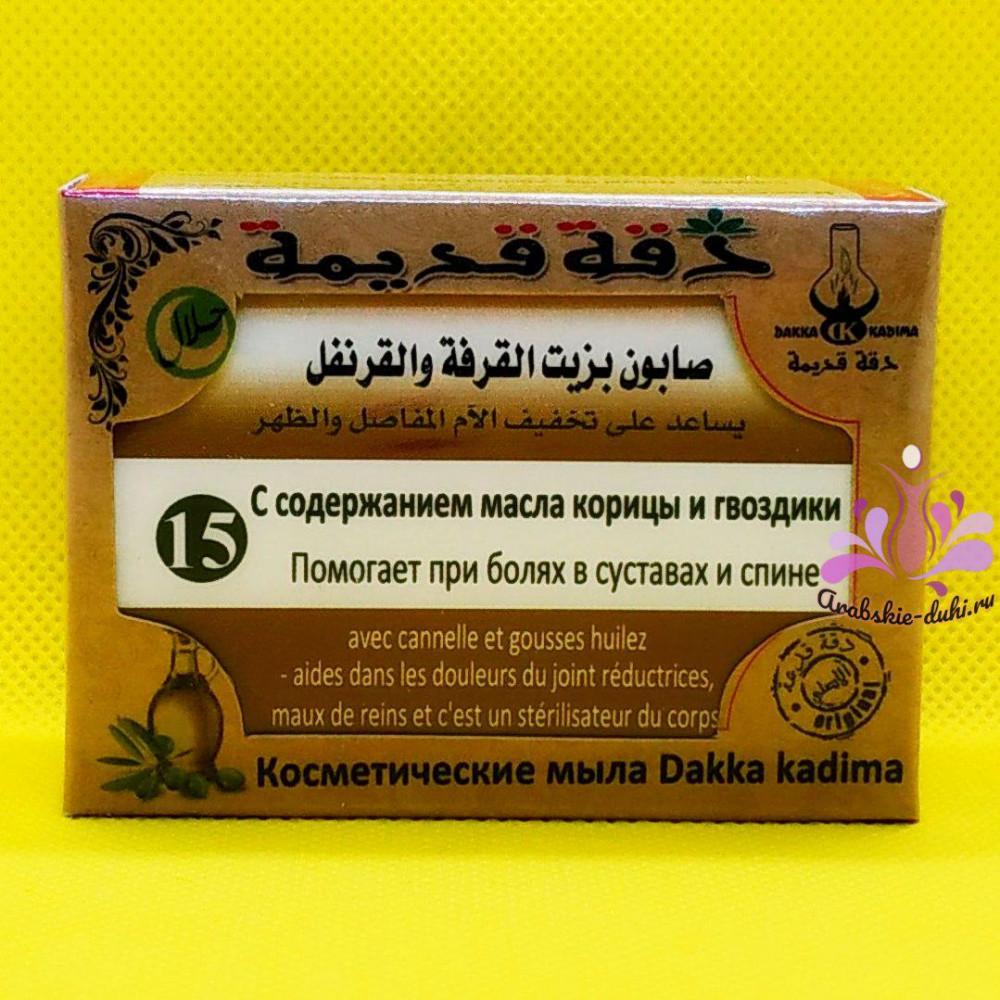 15 - с маслом корицы и гвоздики, косметическое мыло Dakka kadima (100 гр)