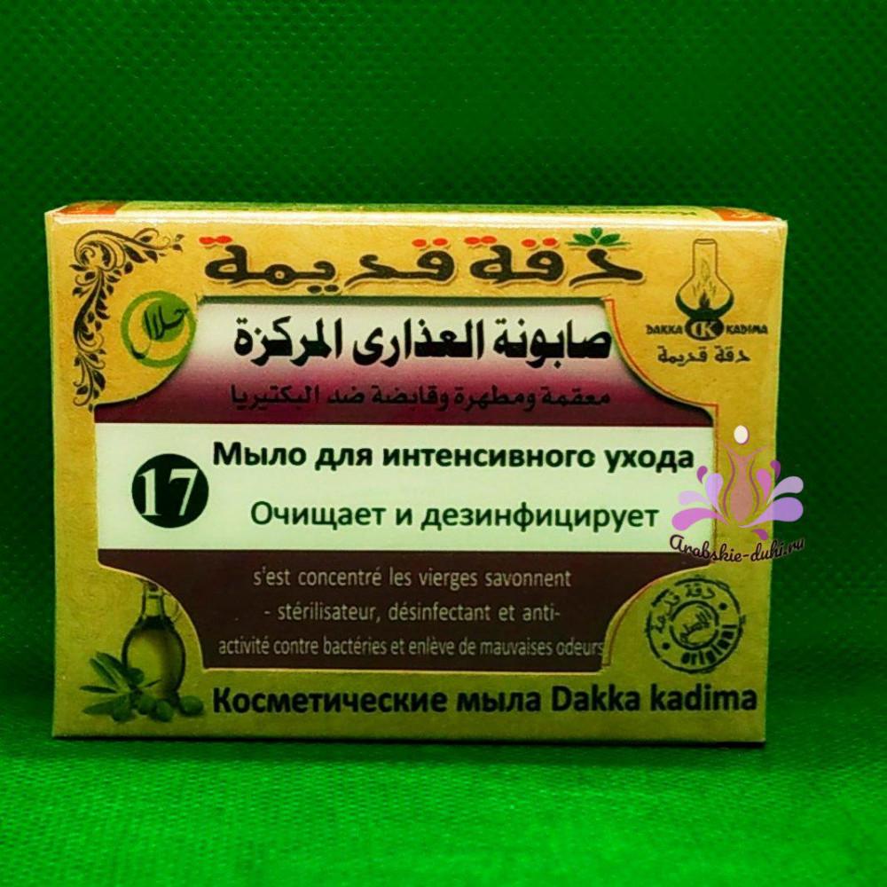 17 - для интенсивного ухода, косметическое мыло Dakka kadima (100 гр)