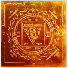 Мритьюнджая / 'Побеждающая смерть' (золотистая, 7х7 см) + подарочный набор