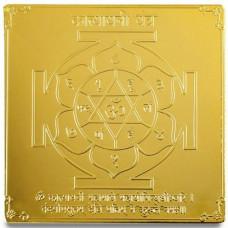 Катьяяни (золотистое покрытие, 7,5*7,5 см)