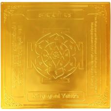 Шри Катьяяни (золотистое покрытие, 15*15 см)