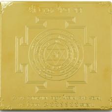 Шри Батук Бхайрава (золотистое покрытие, 7,5*7,5 см)