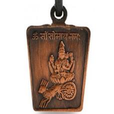 Чандра / Луна янтра (кулон трапециевидный, античный)