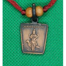 Шани / Сатурн Янтра (кулон трапециевидный, античный)