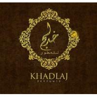 Арабские духи Khadlaj Perfumes